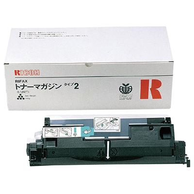 【国内純正】RICOH RIFAX トナーマガジンタイプ2 614603