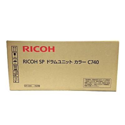 【国内純正】RICOH SPドラムユニットカラー/C740 512768