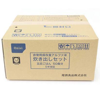 【尾西食品】アルファ米 炊出しセット 五目ごはん 50食分 550L