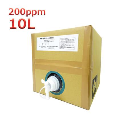 除菌液 ハイクロM Tタイプ 200ppm 10L ホテル向け 企業向け 洗浄 掃除 安全 弱酸性の除菌 消臭剤 次亜塩素酸ナトリウム